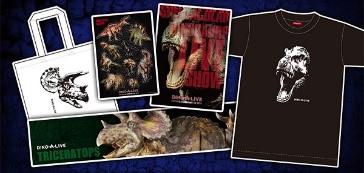 ディノアライブ恐竜ショー
