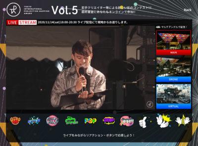 のべ約21万人が視聴!初の完全オンライン開催 「東京国際プロジェクションマッピングアワード Vol.5」