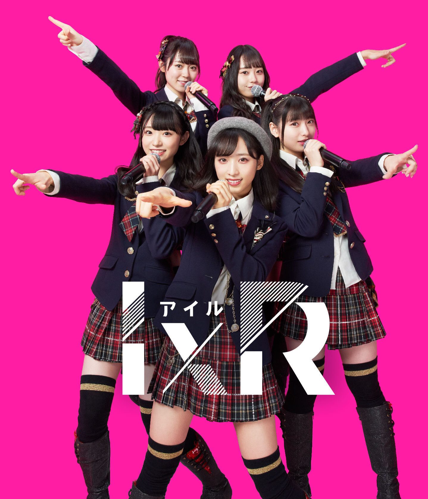 IxR(アイル)from AKB48 XRLIVE