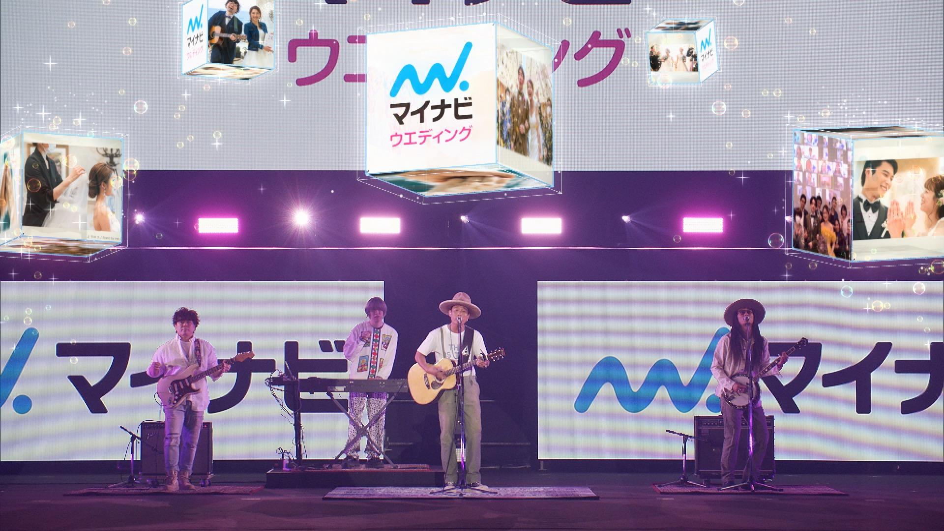 マイナビウエディング/平井 大 SPECIAL LIVE STAGE